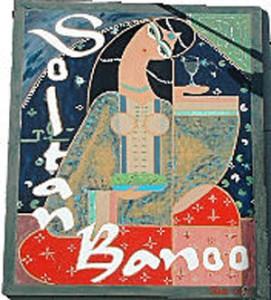 Soltan Banoo